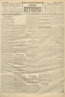 Nowa Reforma (wydanie popołudniowe). 1917, nr245