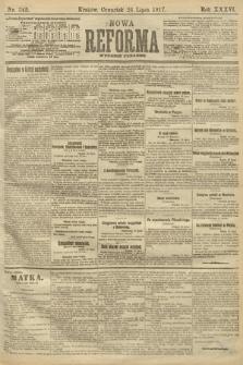 Nowa Reforma (wydanie poranne). 1917, nr342