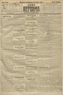 Nowa Reforma (wydanie popołudniowe). 1917, nr343