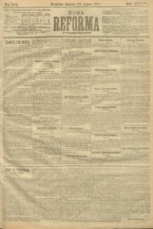 Nowa Reforma (wydanie poranne). 1917, nr346
