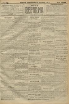 Nowa Reforma (wydanie popołudniowe). 1917, nr361