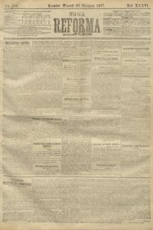 Nowa Reforma (wydanie poranne). 1917, nr384