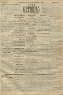 Nowa Reforma (wydanie popołudniowe). 1917, nr385