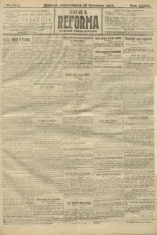Nowa Reforma (wydanie popołudniowe). 1917, nr417