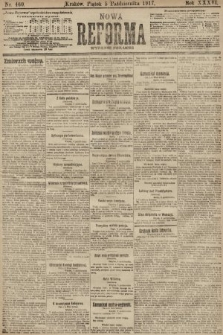 Nowa Reforma (wydanie poranne). 1917, nr460