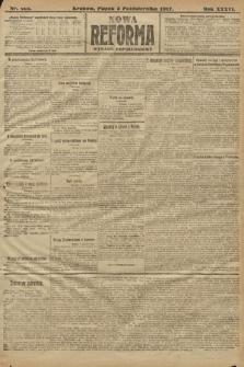 Nowa Reforma (wydanie popołudniowe). 1917, nr461