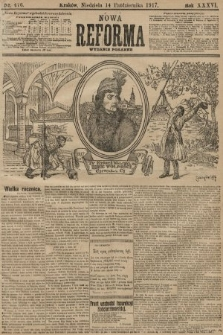 Nowa Reforma (wydanie poranne). 1917, nr476