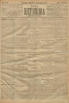Nowa Reforma (wydanie poranne). 1917, nr512