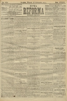 Nowa Reforma (wydanie poranne). 1917, nr524