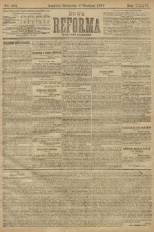 Nowa Reforma (wydanie poranne). 1917, nr564
