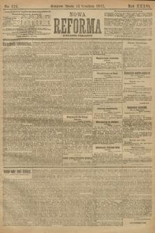 Nowa Reforma (wydanie poranne). 1917, nr572
