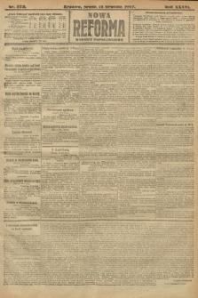 Nowa Reforma (wydanie popołudniowe). 1917, nr573