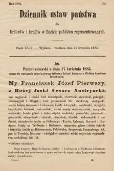 Dziennik Ustaw Państwa dla Królestw i Krajów w Radzie Państwa Reprezentowanych. 1883, cz.17