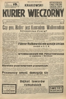 Krakowski Kurier Wieczorny : niezależny organ demokratyczny. 1938, nr12