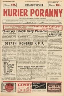 Krakowski Kurier Poranny : niezależny organ demokratyczny. 1937, nr96