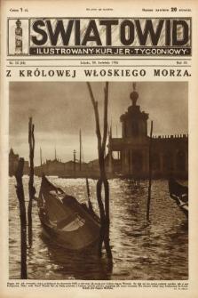 Światowid : ilustrowany kurjer tygodniowy. 1926, nr15