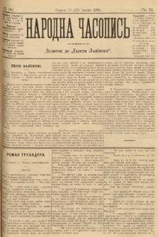 Gazeta Lwowska. 1901, nr160
