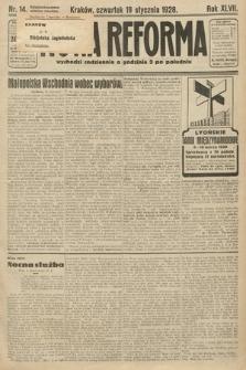 Nowa Reforma. 1928, nr14