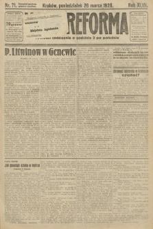 Nowa Reforma. 1928, nr71