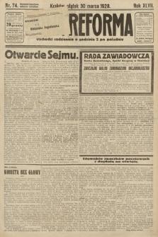 Nowa Reforma. 1928, nr74