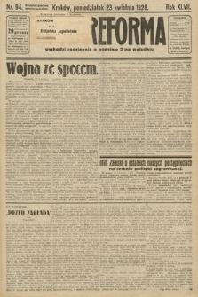 Nowa Reforma. 1928, nr94
