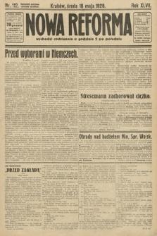 Nowa Reforma. 1928, nr112