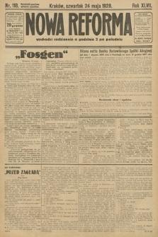 Nowa Reforma. 1928, nr118