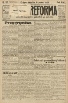 Nowa Reforma. 1928, nr125