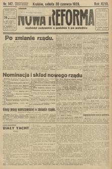 Nowa Reforma. 1928, nr147