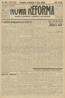 Nowa Reforma. 1928, nr150