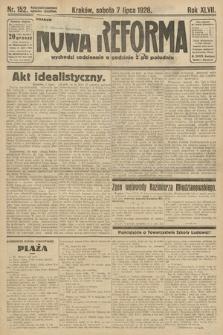 Nowa Reforma. 1928, nr152