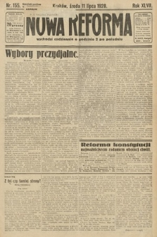 Nowa Reforma. 1928, nr155