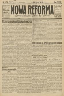 Nowa Reforma. 1928, nr158