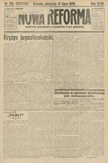 Nowa Reforma. 1928, nr159