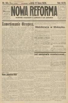 Nowa Reforma. 1928, nr164