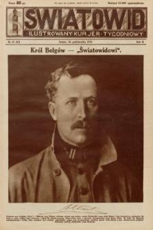 Światowid : ilustrowany kuryer tygodniowy. 1925, nr41