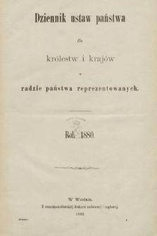 Dziennik Ustaw Państwa dla Królestw i Krajów w Radzie Państwa Reprezentowanych. 1880 [całość]