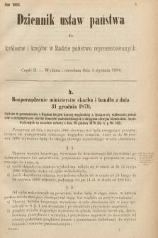 Dziennik Ustaw Państwa dla Królestw i Krajów w Radzie Państwa Reprezentowanych. 1880, cz.2