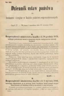 Dziennik Ustaw Państwa dla Królestw i Krajów w Radzie Państwa Reprezentowanych. 1880, cz.4