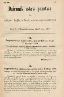 Dziennik Ustaw Państwa dla Królestw i Krajów w Radzie Państwa Reprezentowanych. 1880, cz.5