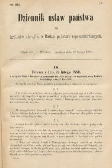 Dziennik Ustaw Państwa dla Królestw i Krajów w Radzie Państwa Reprezentowanych. 1880, cz.7