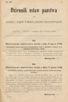 Dziennik Ustaw Państwa dla Królestw i Krajów w Radzie Państwa Reprezentowanych. 1880, cz.10