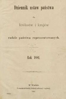 Dziennik Ustaw Państwa dla Królestw i Krajów w Radzie Państwa Reprezentowanych. 1881 [całość]
