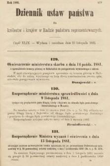 Dziennik Ustaw Państwa dla Królestw i Krajów w Radzie Państwa Reprezentowanych. 1881, cz.49