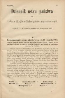 Dziennik Ustaw Państwa dla Królestw i Krajów w Radzie Państwa Reprezentowanych. 1882, cz.2