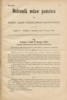 Dziennik Ustaw Państwa dla Królestw i Krajów w Radzie Państwa Reprezentowanych. 1882, cz.5