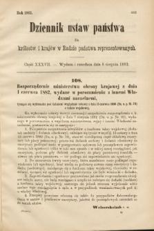 Dziennik Ustaw Państwa dla Królestw i Krajów w Radzie Państwa Reprezentowanych. 1882, cz.37
