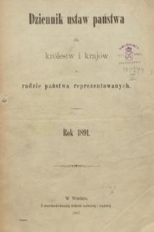 Dziennik Ustaw Państwa dla Królestw i Krajów w Radzie Państwa Reprezentowanych. 1891 [całość]