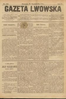 Gazeta Lwowska. 1901, nr242