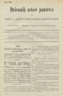 Dziennik Ustaw Państwa dla Królestw i Krajów w Radzie Państwa Reprezentowanych. 1895, cz.76